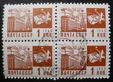 1966 RUSSIA: 3 x BLOCKS OF 4 & 1 BLOCK 6 MNH STAMPS WITH PRECANCELS