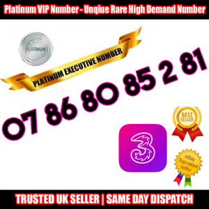PLATINUM Number - VIP Executive Sim - 07 86 80 85 2 81 - Easy to Remember