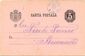 "Romania 1880, "" Oltenita "" (Oltenizza) Selt. Blue K1 A.5 B. Ga"