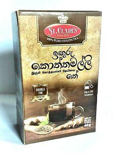 St.Clair Pure Ceylon tea with Ginger & Coriander 40g (2g*20 Bags)Premium Quality