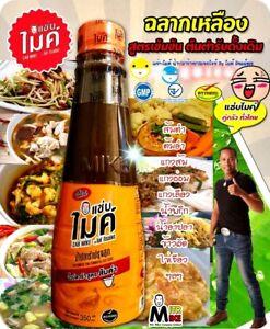 THAI SAUCE *PLARA unique Fermented Fish cuisine ingredients concentrated Som Tum
