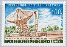 Cameroun Cameroun 1973 757 c207 zamengoe station radar building space MNH