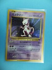 MEWTWO RARE JAP VER. 049/087 MINT Fresh Holo Shiny Pokemon Card P7