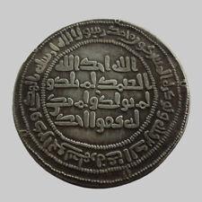 Umayyad dynasty . al-Walid I , 705-715 , Silver dirham COIN