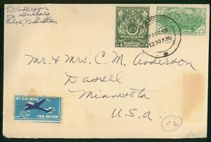 Mayfairstamps Pakistan 1956 Lahore to US Minnesota Airmail cover wwo1747