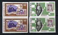 Niger Stamps # C154-5 XF OG NH Imperf Pair