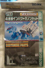 Tomy Zoids Spinosapper Customize Parts Kit CP-18 New