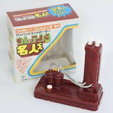 ULTECH 3 Meijin Kun One Hand Controller Boxed Nintendo Famicom 1713