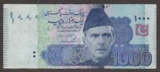 Pakistan Banknote 1000 Rupee - Serial Number Missing Shift Error - 2017 Issue