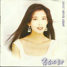 Vivian Chow [Zhou Hui Min 周慧敏]: (Made in Taiwan) Jin Zai Bu Yan Zhong       CD