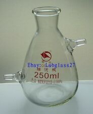 250 ML Filtering Flask with Upper and lower Nozzles