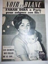 Lot N°7 de 10 anciennes revues NOIR ET BLANC french 1961 1962