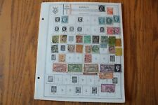 M59 Lot of France & French Colonies Stamps on 24 Minkus binder Pages