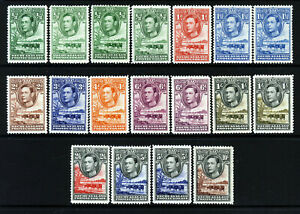 BECHUANALAND PROTECTORATE KG VI 1938-52 Full Baobob Tree Set SG 118 to 128 MINT