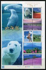 JAPAN 2011 Hokkaido Sommer Kühe Robben Blumen Berg Eisbär 5636-5645 ** MNH