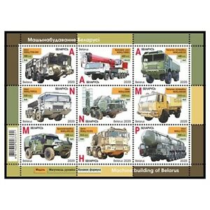 Souvenir sheet of BELARUS 2020 - Machine Building of Belarus MNH (9 stamps)