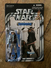 Stormtrooper 2011 STAR WARS Collection Vintage VC41 Comme neuf on Card