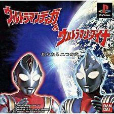 USED PS1 Ultraman Tiga & Ultraman Dyna: Aratanaru Futatsu no Hikari JP IMP