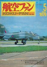 Koku-Fan (May 1979) (Nakajima B5N Kate, JASDF F-4Js, 3rd TFW Clark AB)
