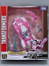 Takara Transformers Japan Legends Cybertronian LG-10 Autobots Arcee Earthy AU