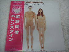 WALLENSTEIN-No More Love JAPAN 1st.Press w/OBI Promo White Label Scorpions