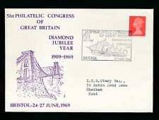 PHILATELIC CONGRESS 1969 BRISTOL ILLUSTRATED ENVELOPE + SPECIAL SHIP POSTMARK