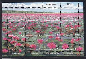Thailand 2000 MNH  sheet Amazing Thailand (flowers) 1st series