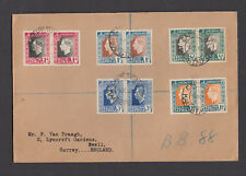 SOUTH AFRICA 1937 CORONATION KG6 SET in PAIRS on ONE PRESENTATION COVER