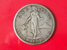 1 PESO  US-PHILIPPINES  SILVER COIN  1908