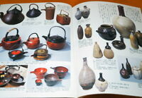 OLD JAPANESE LIVING TOOLS BOOK from JAPAN Tableware Furniture Clothing #1059