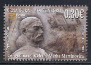 MONTENEGRO Mario Maskareli, Arist MNH stamp