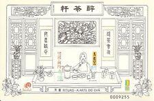 MACAO-CHINA-2000-TEA RITUALS - SOUVENIR SHEET -