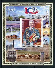 Mongolia 2016 MNH Yumjaa Tsedenbal 100th Birth Anniv 1v M/S Politicians Stamps