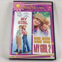 My Girl 1 & 2 DVD Set Macaulay Culkin Anna Chlumsky Dan Aykroyd Jamie Lee Curtis