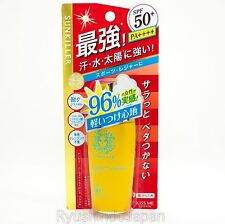 KISS ME SUNKILLER Perfect Strong Plus Sunscreen Waterproof 30mL SPF50+ PA++++