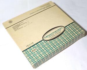 AERO Photo Paper 18x18cm 100pcs Unopened 1982
