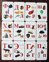 Russian Alphabet for Kids Learning Letters and Pronunciation Flash Cards Set 1