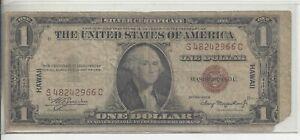 1935 A $1 SILVER CERTIFICATE - BROWN SEAL HAWAII EMERGENCY NOTE