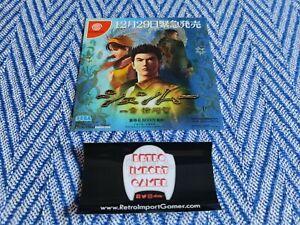 RARE Genuine Shenmue 1 Promotional Cover Slip SEGA Dreamcast Japan 1999