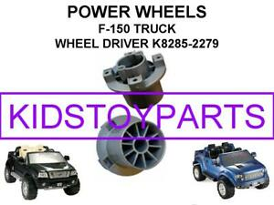 """K8285-Q507 Ford F-150 Driver Inner Rear Fisher Price Power Wheels 4"""" LONG"""