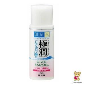☀Hada labo Super Hyaluronic Acid Moisturizing Milky lotion Gokujyun Rohto 140ml