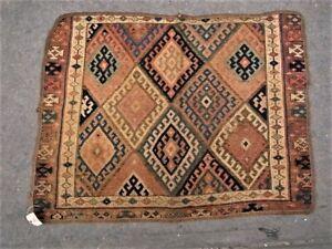 Antique Jaf Kurd bag face 1'9x2'6 carpet