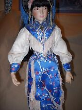 """18"""" porcelain doll with stand"""