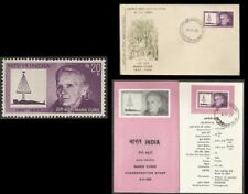 Marie Curie Radiology FDC Folder Nobel Physics India Cancer Health Medical 1968
