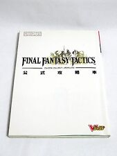 SONY PlayStation Final Fantasy Tactics Official Strategy Guide Book Japanese