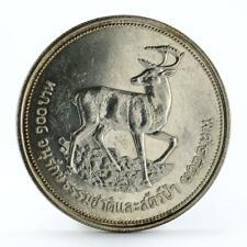 Thailand 100 baht Wildlife Deer silver coin 1974