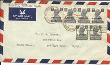 Bahrain SG#49(x6) 1946 AIRMAIL to USA