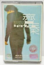 Taiwan Qi Qin Chyi Chin 齐秦 我拿什么爱你 1998 Mega Rare China Chinese Cassette (CT425)