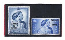 Bahrain GV1 1948 Silver Wedding sg 61-62 NHM