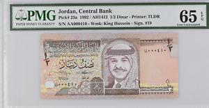 Jordan, Central Bank 1/2 DINAR AA 000410 PMG-65, P23a 1992, EXTERMLY RARE